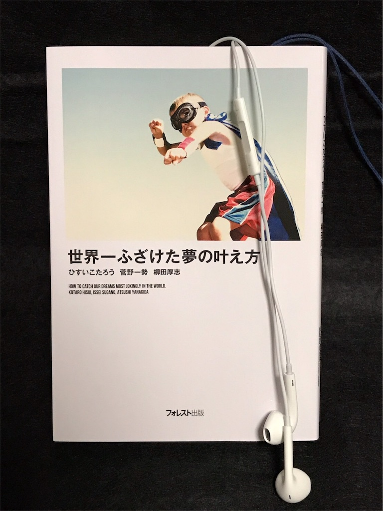 f:id:kazu-network:20170928231537j:image