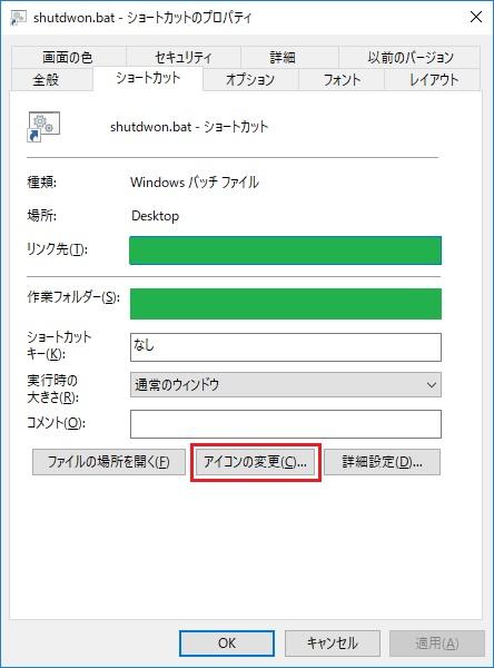 f:id:kazu-network:20180104234359j:plain