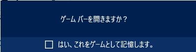 f:id:kazu-network:20180117233149j:plain
