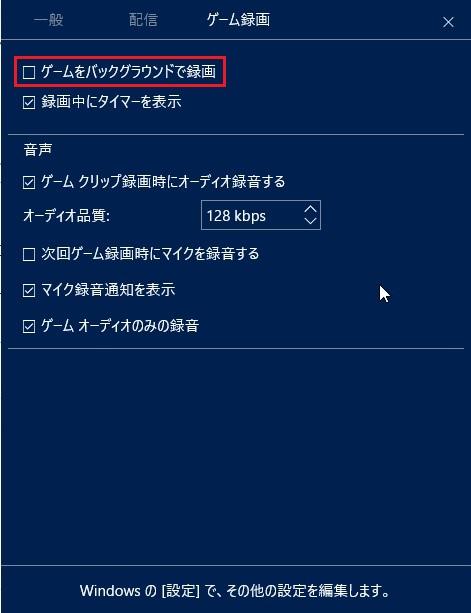 f:id:kazu-network:20180118002545j:plain