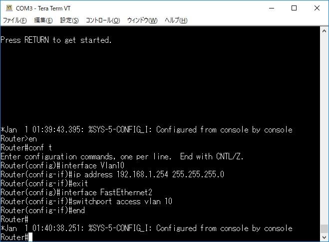 f:id:kazu-network:20180122215537j:plain