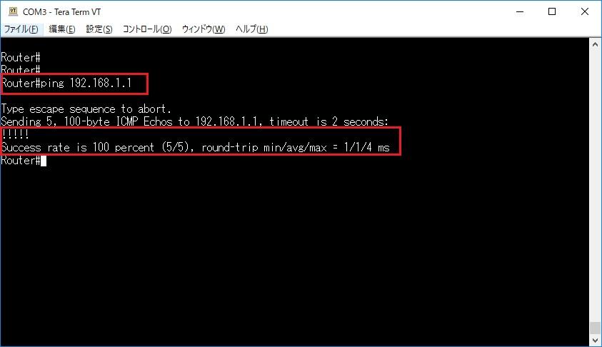 f:id:kazu-network:20180122231244j:plain