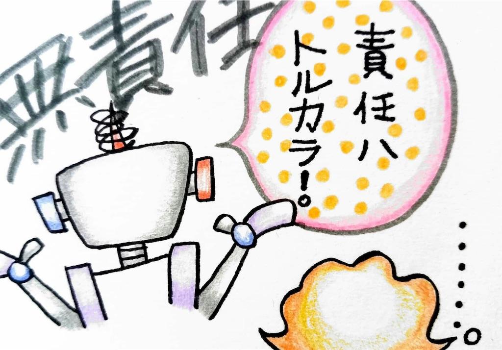 f:id:kazu-network:20180130090852j:image
