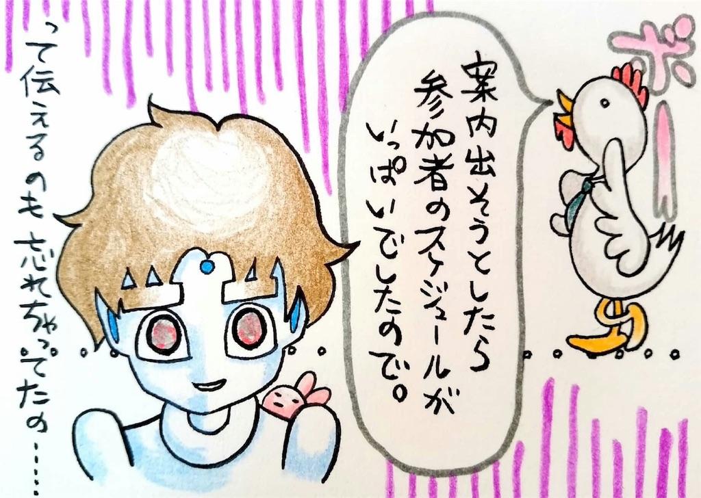 f:id:kazu-network:20180217093857j:image