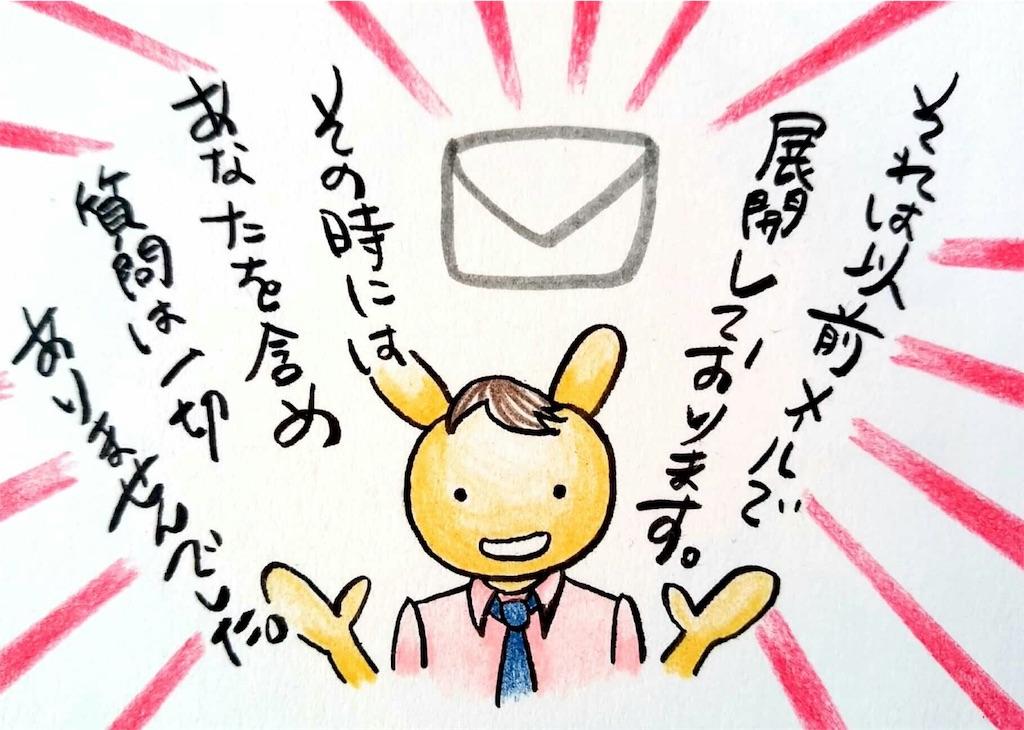 f:id:kazu-network:20180223145425j:plain