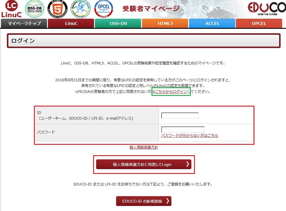 f:id:kazu-network:20180223160404j:plain