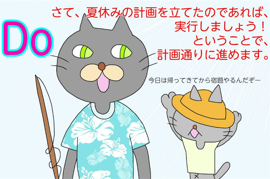 f:id:kazu-network:20180405075154j:image