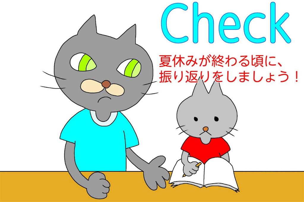 f:id:kazu-network:20180405075156j:image