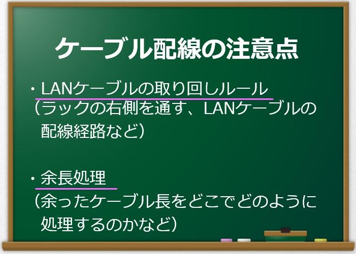 f:id:kazu-network:20180408210342j:plain