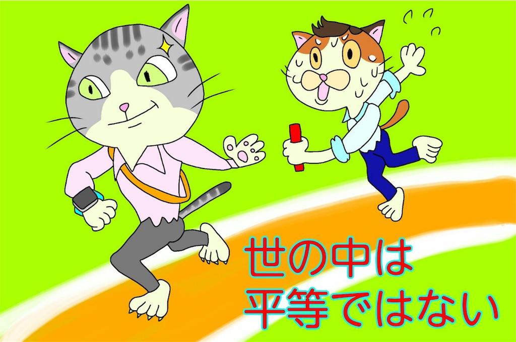 f:id:kazu-network:20180412184641j:image