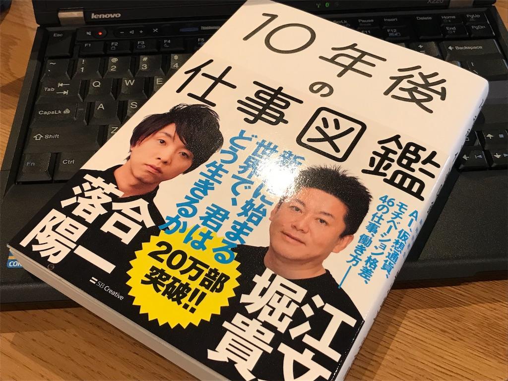 f:id:kazu-network:20180722202000j:image