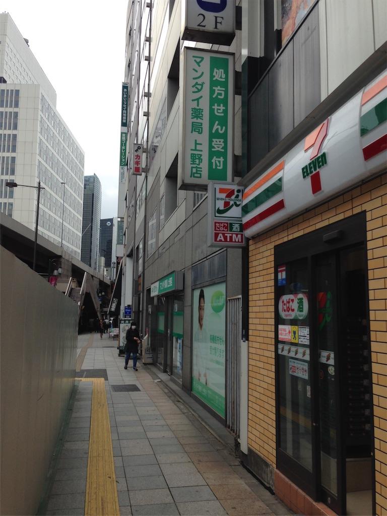 f:id:kazu-notnormal:20170227222829j:image