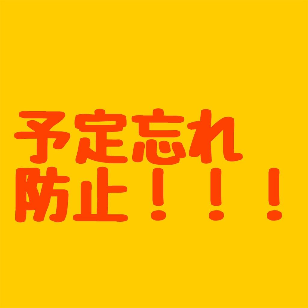 f:id:kazu-notnormal:20171009141450j:image