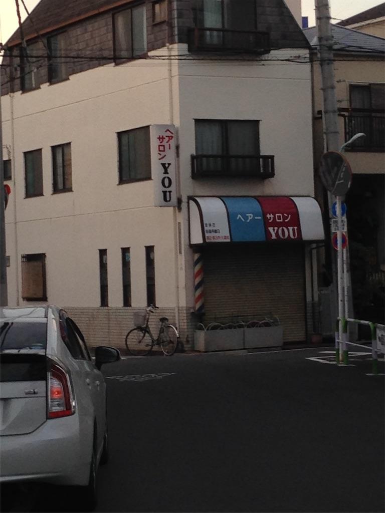 f:id:kazu-notnormal:20171009222216j:image