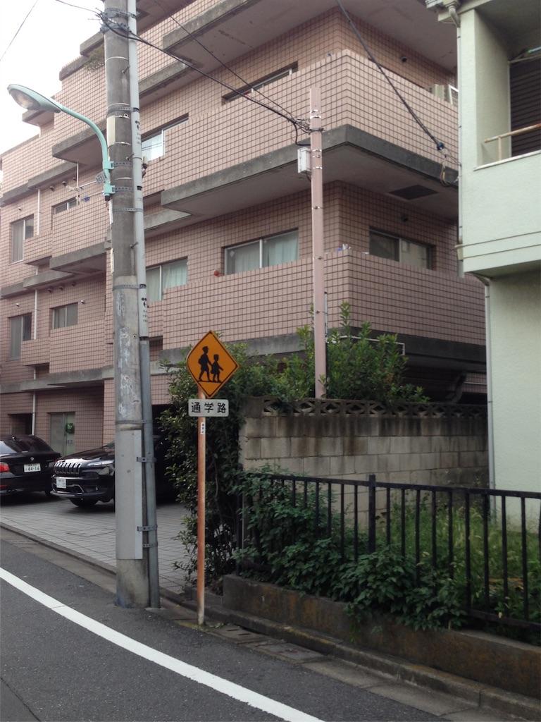 f:id:kazu-notnormal:20171009222505j:image