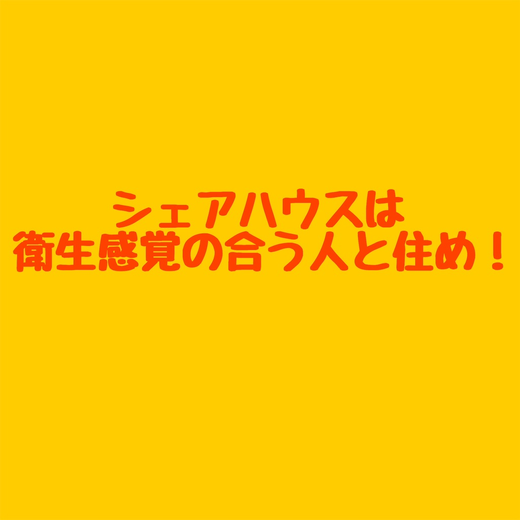 f:id:kazu-notnormal:20171011221452j:image