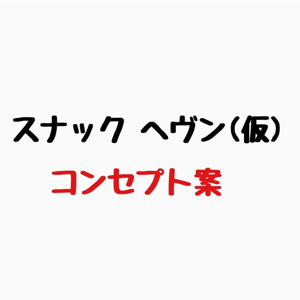 f:id:kazu-notnormal:20180116132828j:image