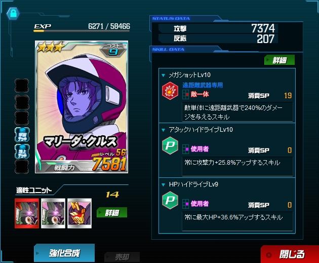 f:id:kazu-sh:20170131025715j:plain