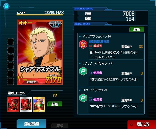 f:id:kazu-sh:20170131025728j:plain