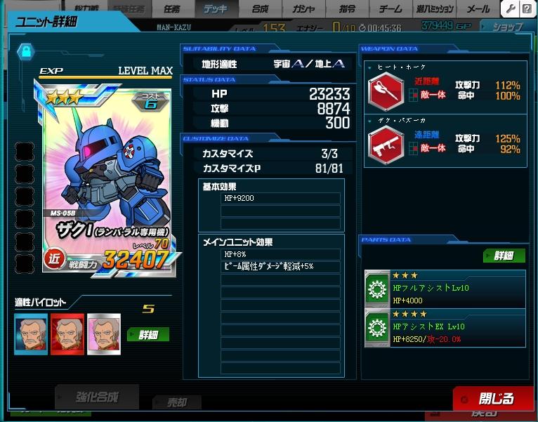 f:id:kazu-sh:20170226021929j:plain