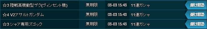f:id:kazu-sh:20170303235601j:plain