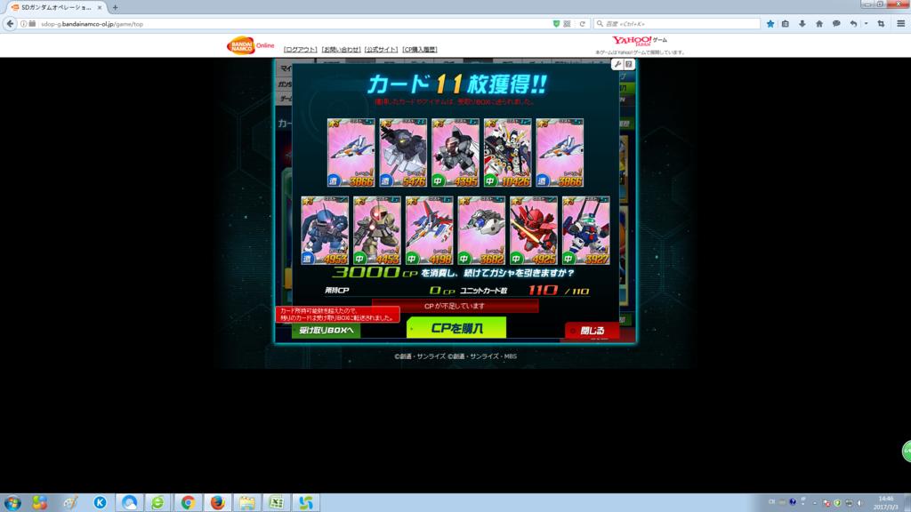 f:id:kazu-sh:20170304000026p:plain