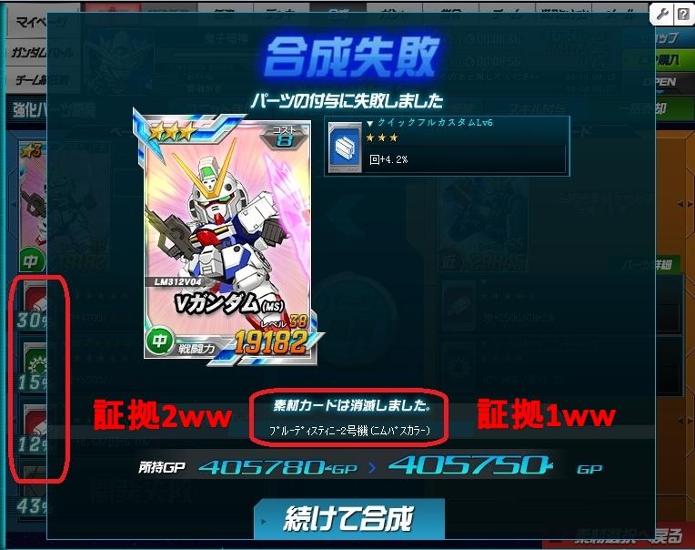 f:id:kazu-sh:20170404005358j:plain