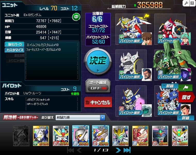 f:id:kazu-sh:20170407040634j:plain