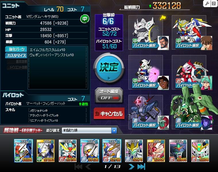 f:id:kazu-sh:20170409031804j:plain