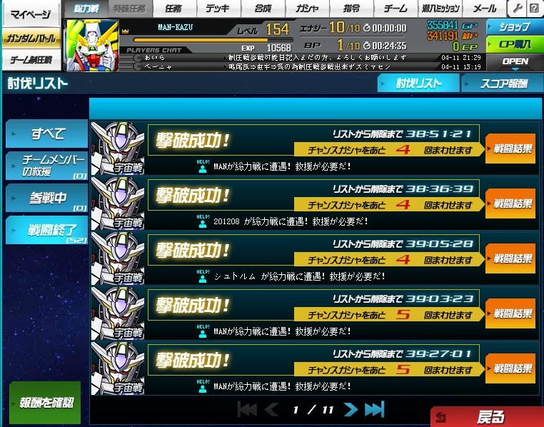 f:id:kazu-sh:20170412035038j:plain