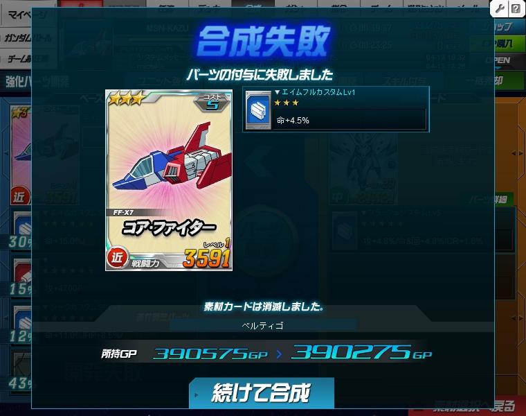 f:id:kazu-sh:20170413202423j:plain