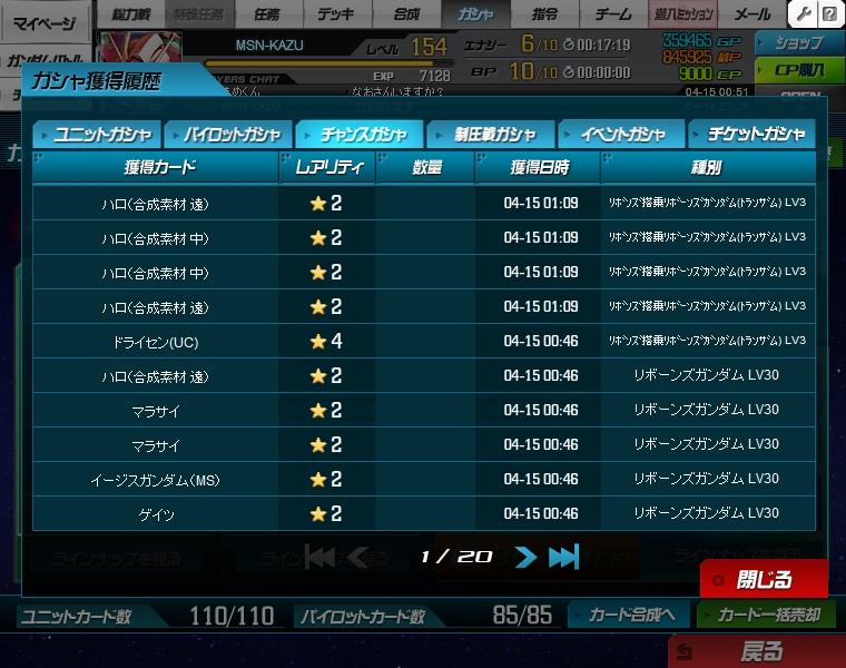 f:id:kazu-sh:20170415015745j:plain