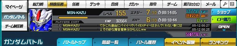f:id:kazu-sh:20170512025648j:plain