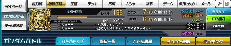 f:id:kazu-sh:20170512025658j:plain