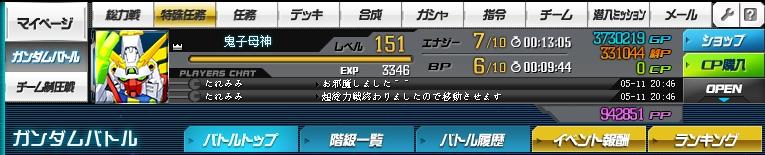 f:id:kazu-sh:20170512025706j:plain