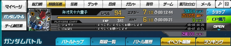 f:id:kazu-sh:20170512025715j:plain