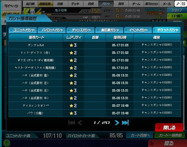 f:id:kazu-sh:20170517012349j:plain