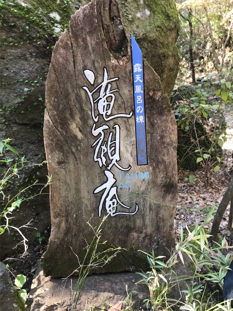 f:id:kazu-soccer-0527:20190323214243j:image