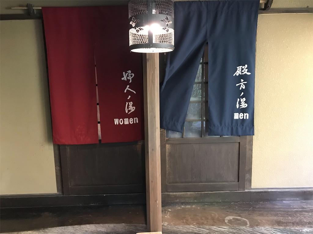f:id:kazu-soccer-0527:20190323214258j:image