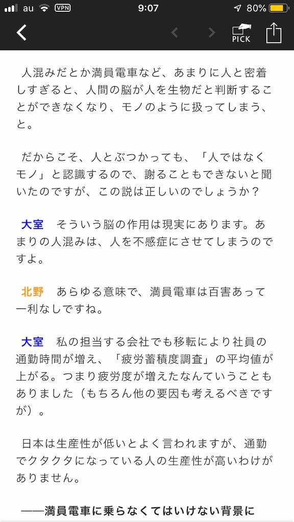 f:id:kazu-soccer-0527:20190512090815p:image