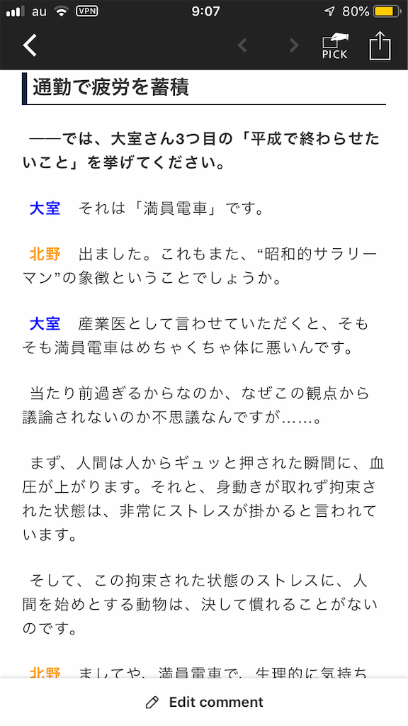 f:id:kazu-soccer-0527:20190512090819p:image