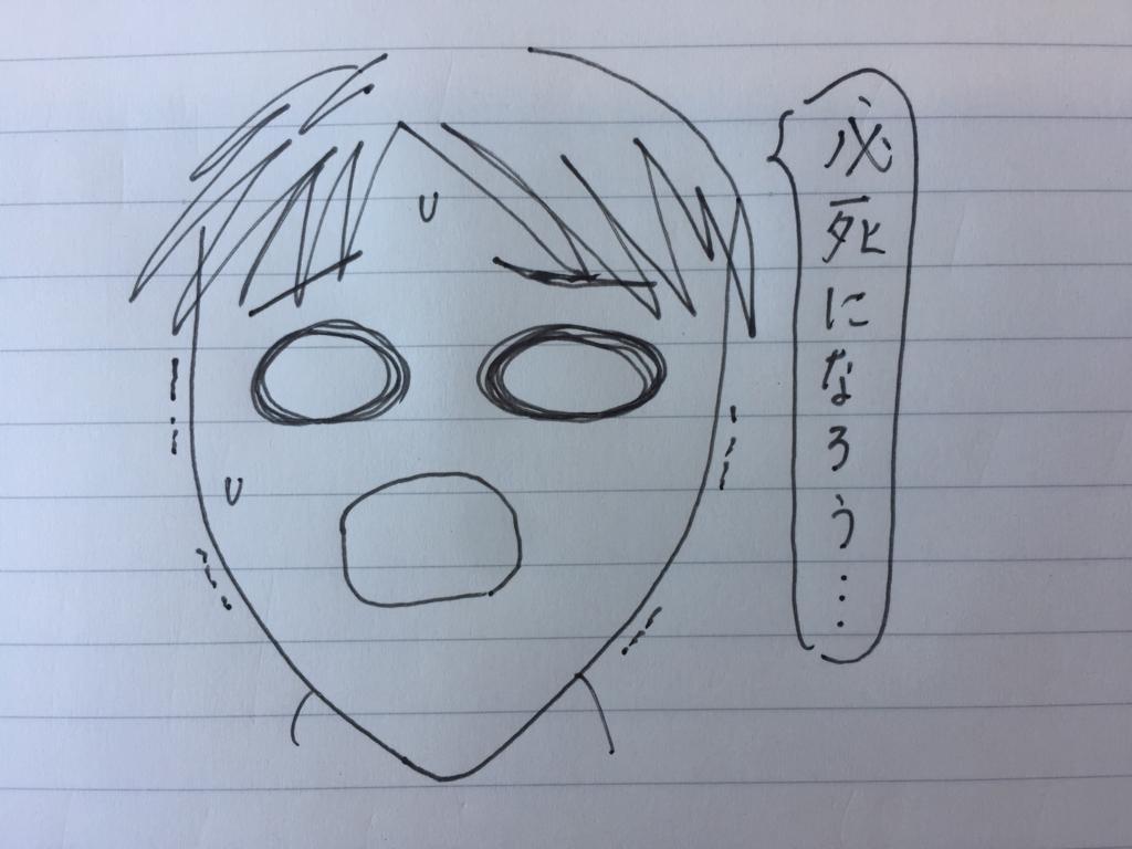 f:id:kazu-tabi:20180317084719j:plain