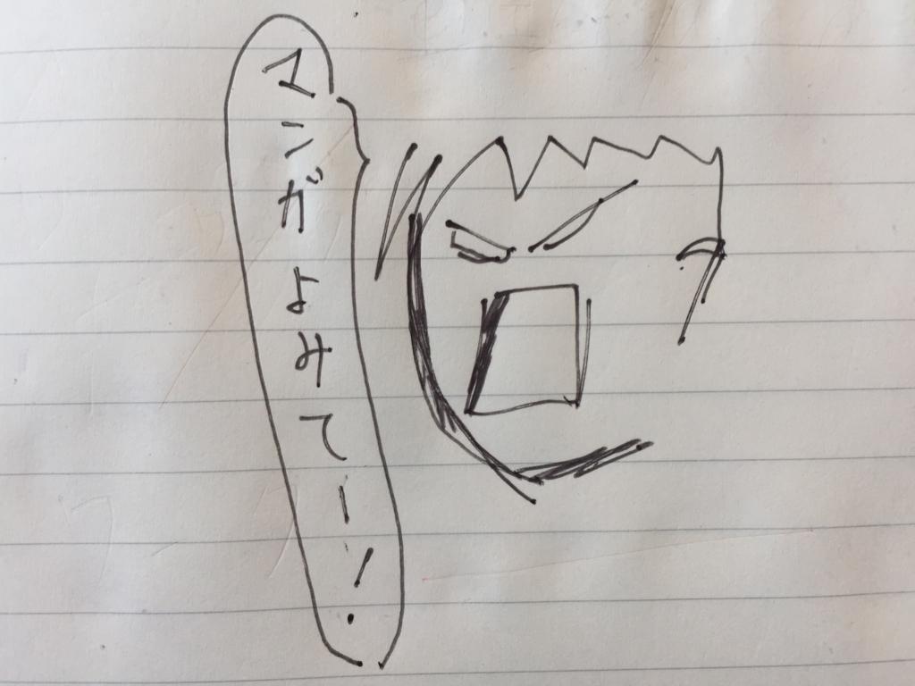 f:id:kazu-tabi:20180321074130j:plain