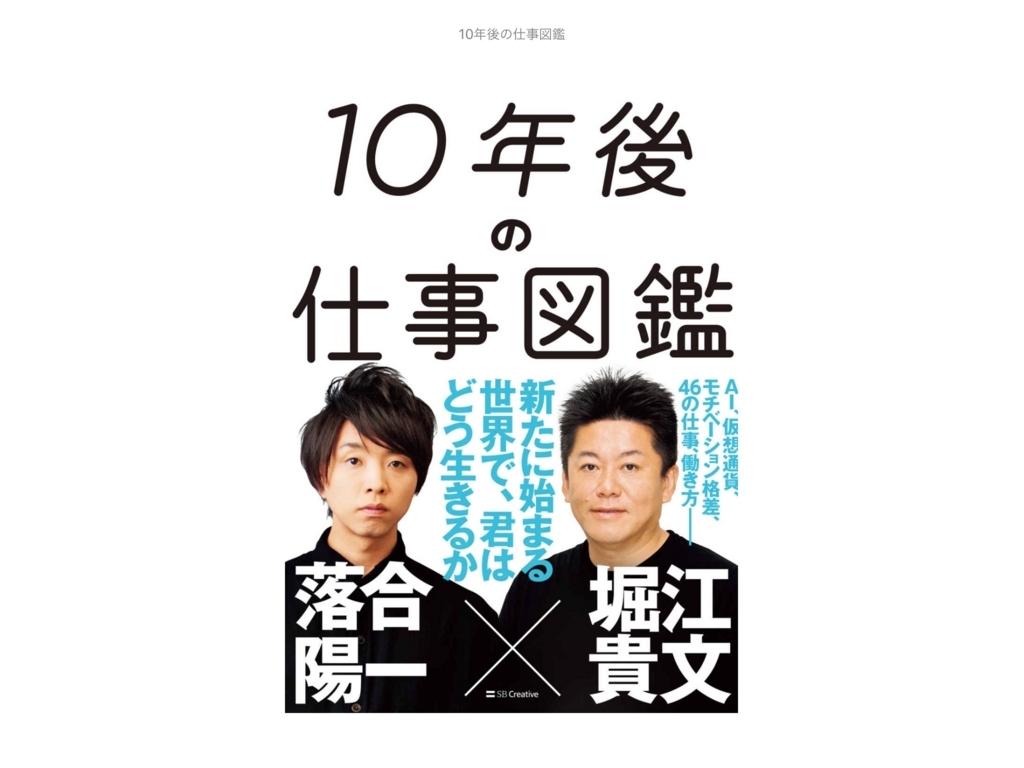 f:id:kazu-tabi:20180406081353j:plain