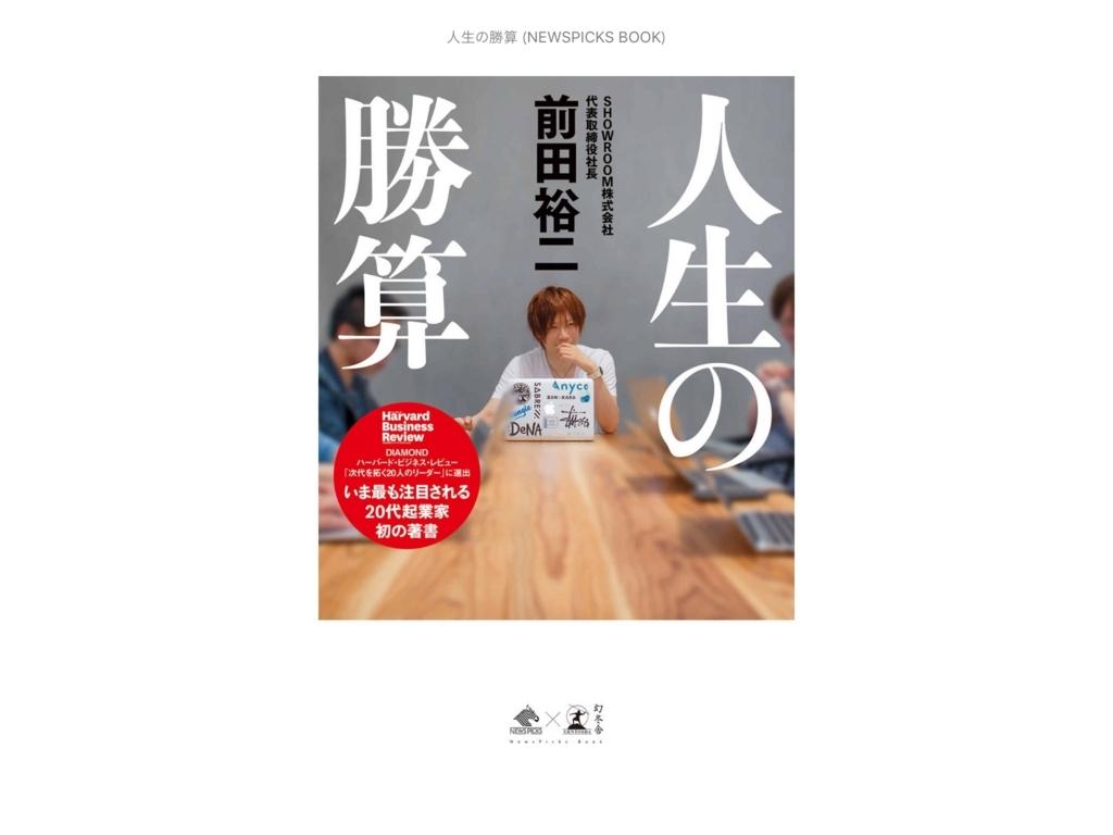 f:id:kazu-tabi:20180414064257j:plain