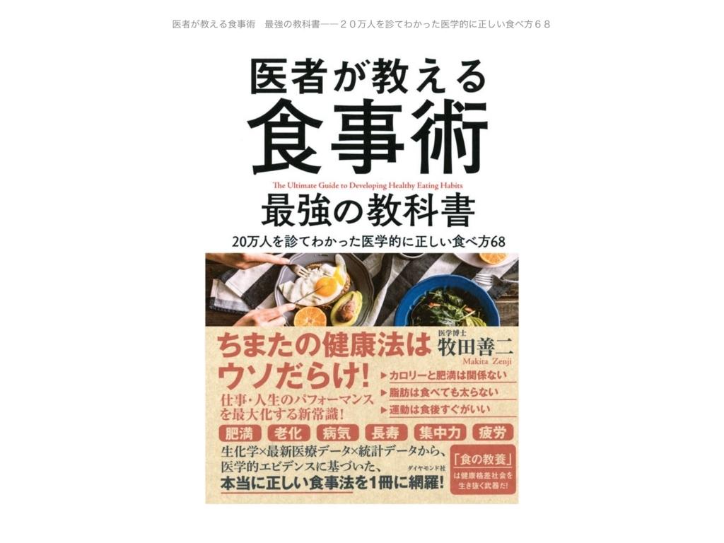 f:id:kazu-tabi:20180423072229j:plain
