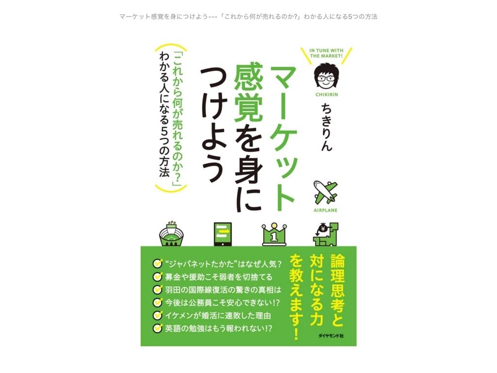 f:id:kazu-tabi:20180424075921j:plain