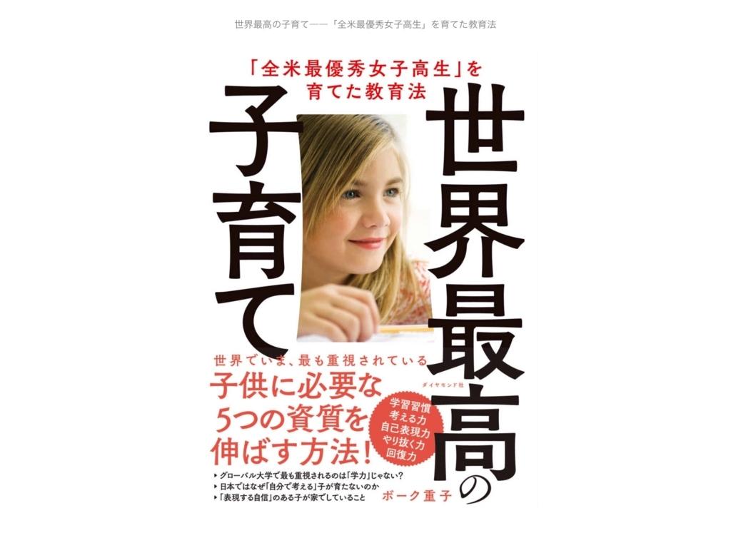 f:id:kazu-tabi:20180429120758j:plain