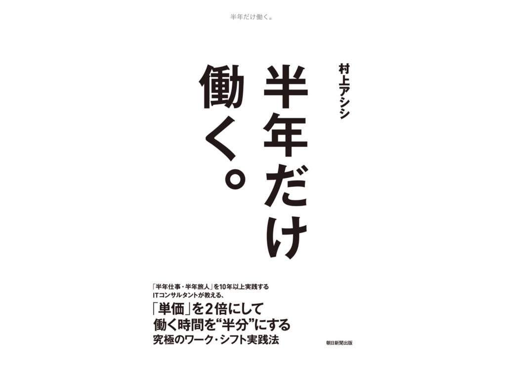 f:id:kazu-tabi:20180507130622j:plain