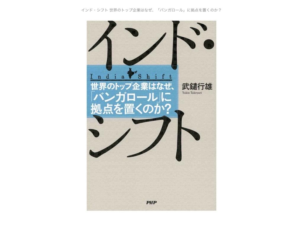 f:id:kazu-tabi:20180509083631j:plain